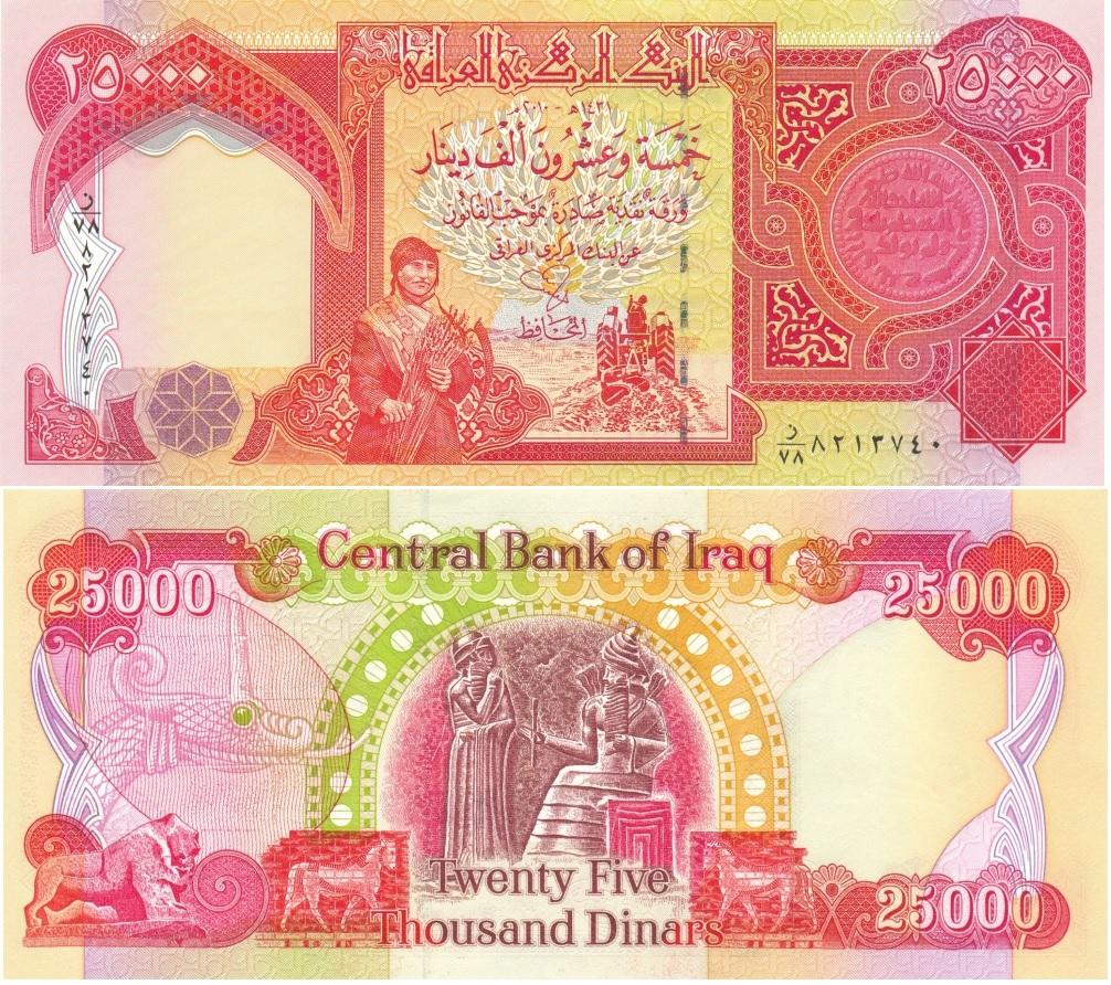 Iraq One 5000 Dinar Note Uncirculatedツ� /& Crisp !!! 5,000 Iraqi Dinar